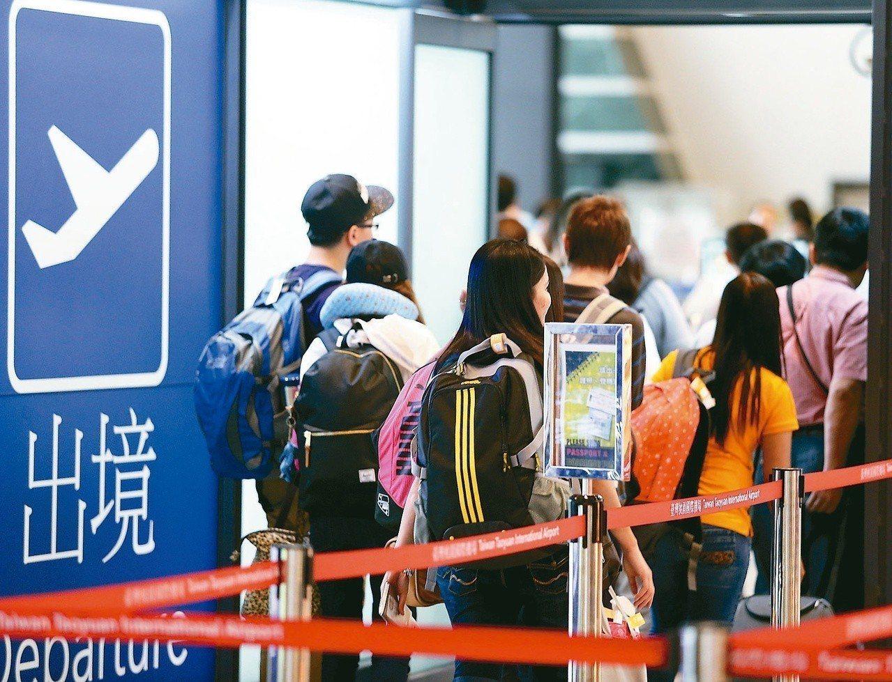 春節期間國人常出國度假。本報資料照片
