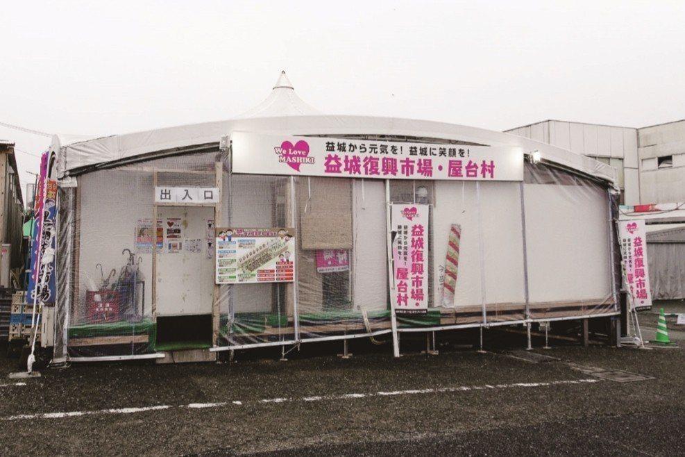 熊本益城町當地經濟組織集結在地15家無法在原址重新開業的店家,包含美容院、服飾、...