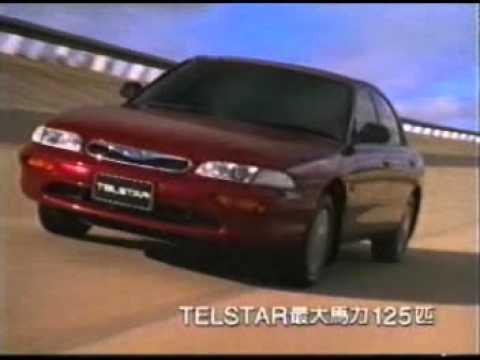 Ford天王星(Telstar)。 摘自Ford