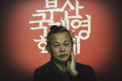 南韓金獎導演金基德受邀參加柏林影展,但因去年的施暴醜聞引發爭議。 圖/美聯社