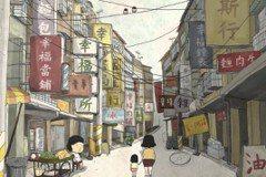 還沒到《幸福路上》的台灣動畫與政治電影