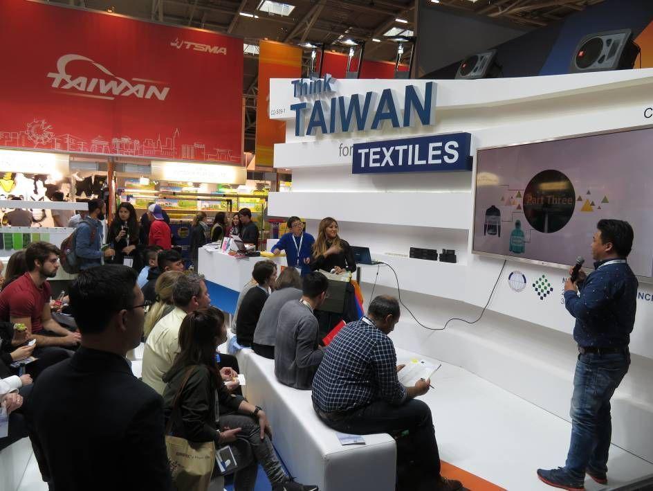 纖宇在臺灣館形象區進行新產品發表。 紡拓會/提供