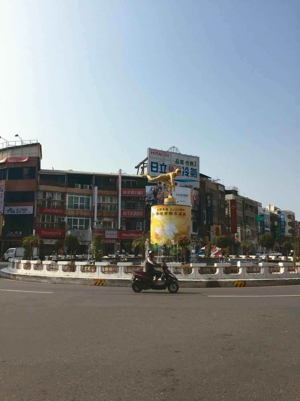 嘉義市的地標——噴水圓環。