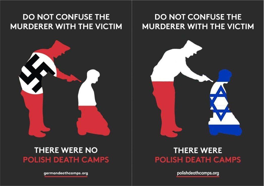 集中營的「冠名」糾紛:左側為波蘭聲援團體的網路畫報,「別搞混殺人兇手與受害者的分...