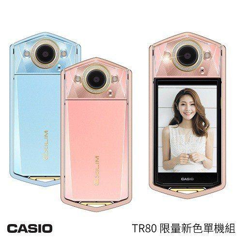 原價22,900元的【CASIO】EX-TR80 自拍神器推出粉嫩新色,讓你的她...