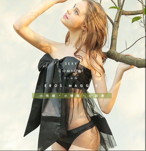 原價810元的【Eros Maggie】可愛大蝴蝶結情趣睡衣,即日起至2月28日...