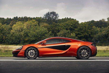 McLaren MSO客製化服務 將擴展至更多車款