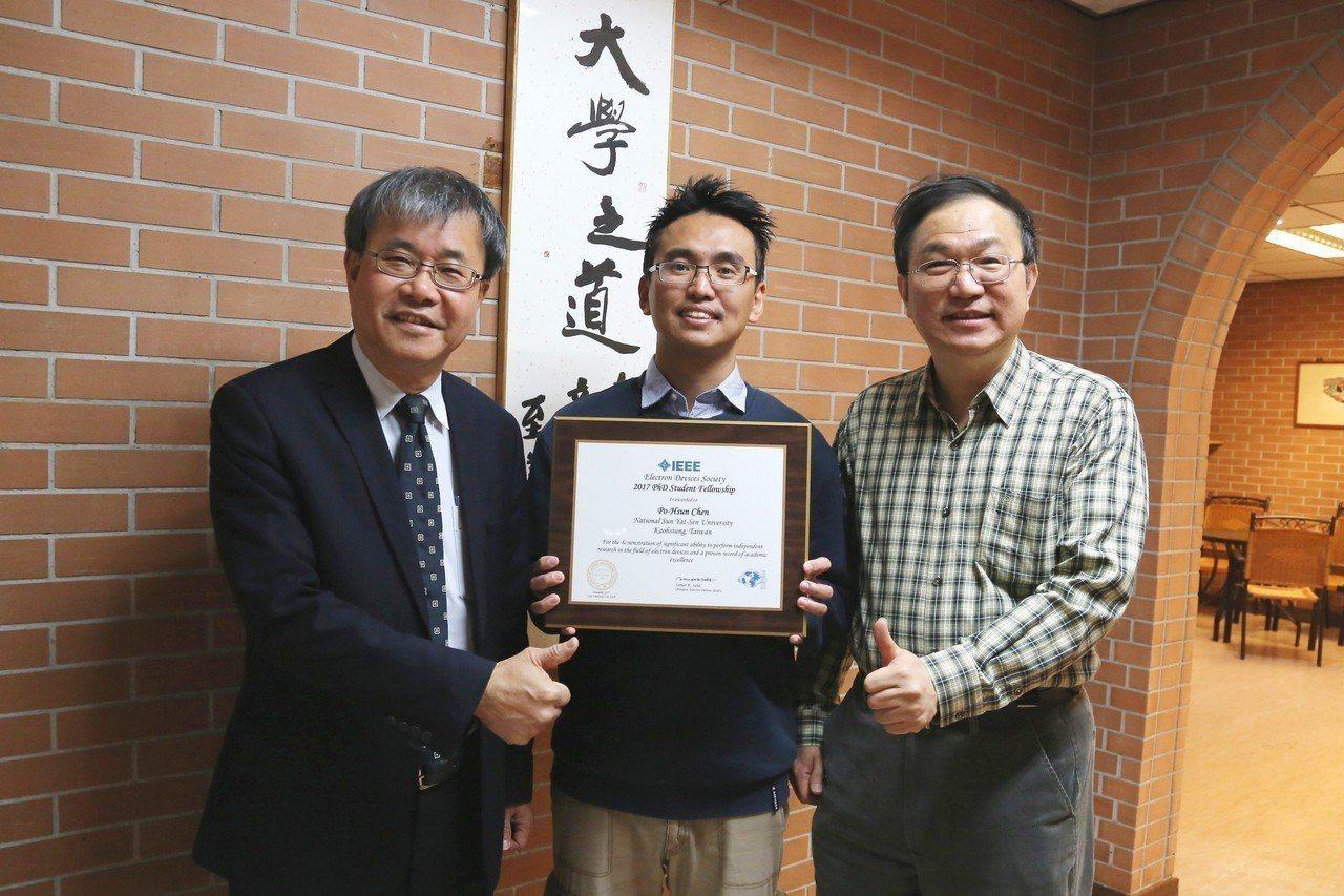中山大學物理系博士生陳柏勳因研究表現優異獲,榮獲2017年國際電機電子工程師學會...