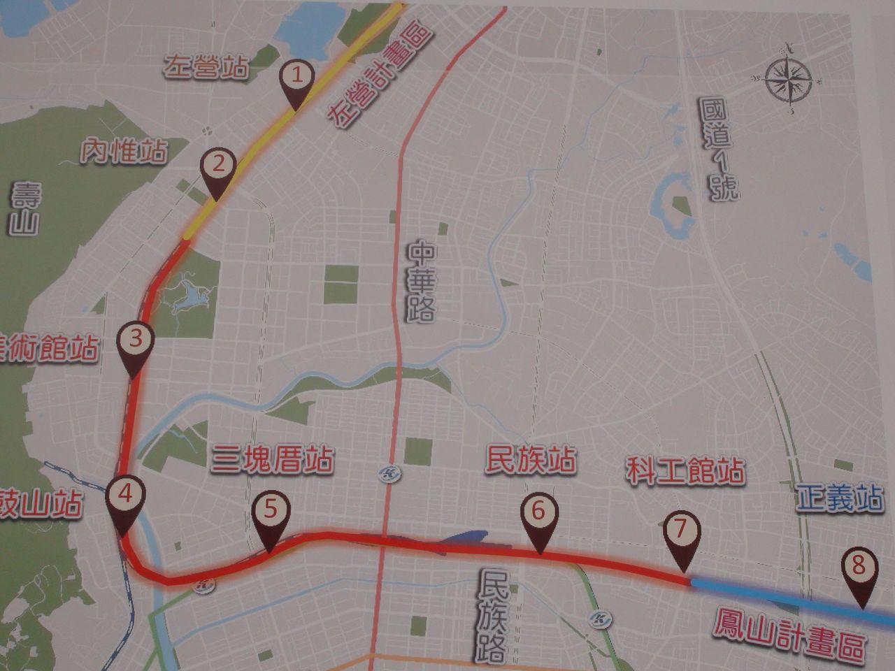 高雄市區鐵路地下化起點北起左營區新左營站附近,向南而東至鳳山區大智陸橋為止,全長...
