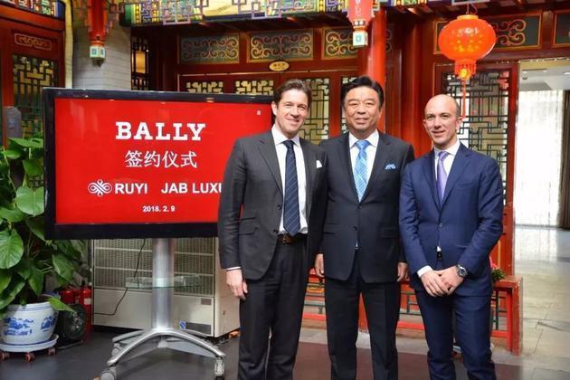 山東如意集團宣布買下瑞士奢侈品牌Bally,如意集團董事長邱亞夫(圖中)稱,將協...