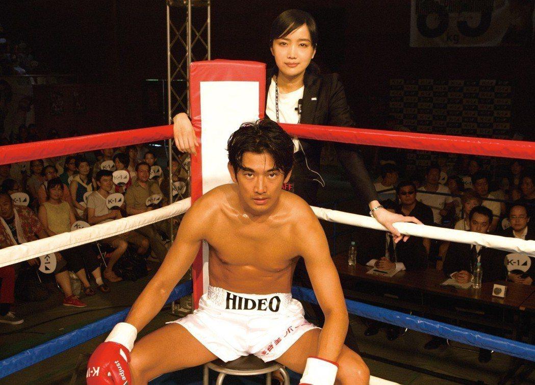 「沒關係,是渣男啊」日本帥氣男星瑛太打破形象扮魯蛇。圖/金馬執委會提供