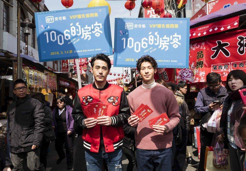 黃騰浩(左)與許光漢到年貨大街發送紅包袋。圖/歐銻銻娛樂提供