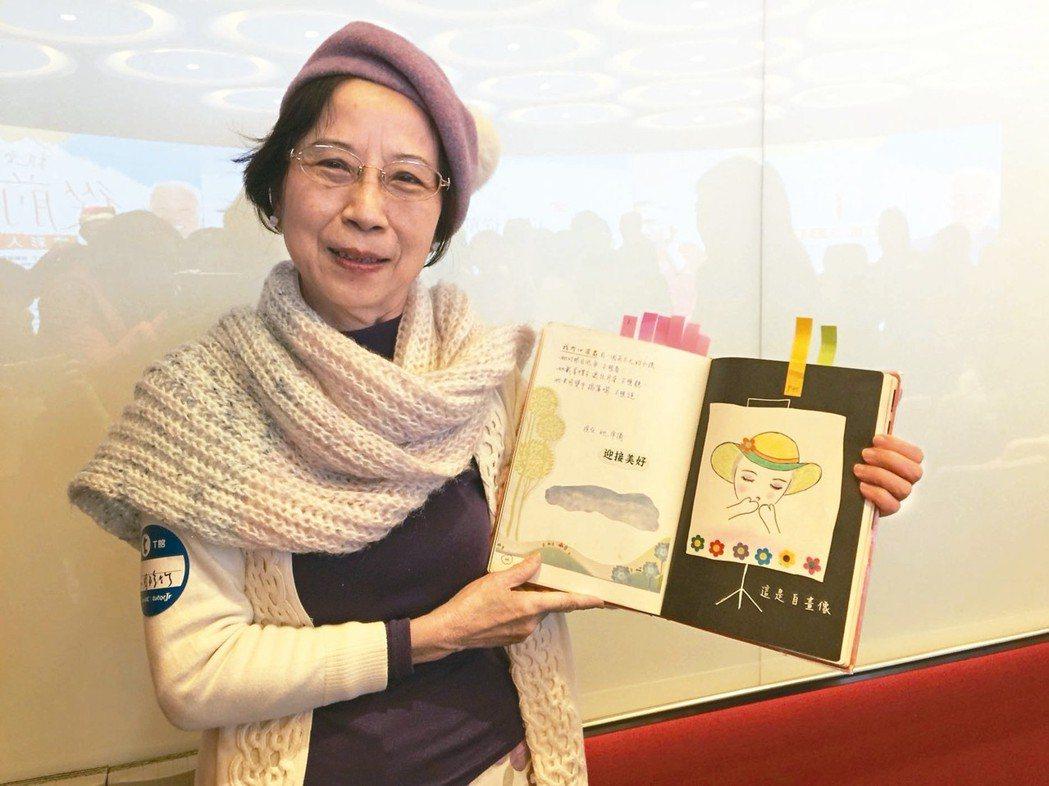 70歲的周修竹,透過寫自傳書重拾自我。 記者黃安琪/攝影