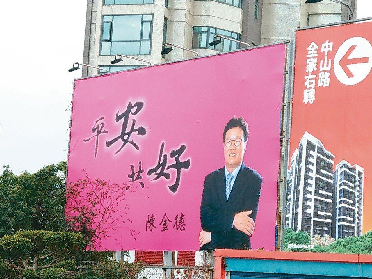 宜蘭代理縣長陳金德在街頭豎立大看板,民眾議論紛紛。 記者戴永華/攝影