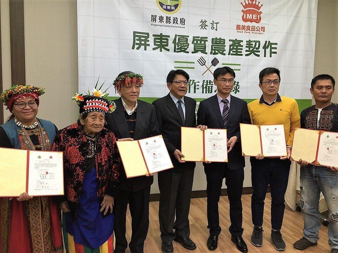 屏東縣政府與義美公司簽署農產品合作備忘錄。 記者翁禎霞/攝影