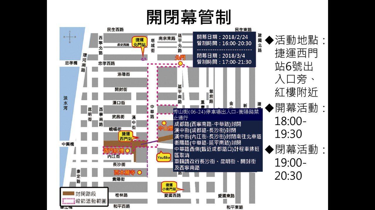 台北燈節將在24日至3月4日,於北門廣場、中華路及西門紅樓一帶登場,開閉幕時周邊...