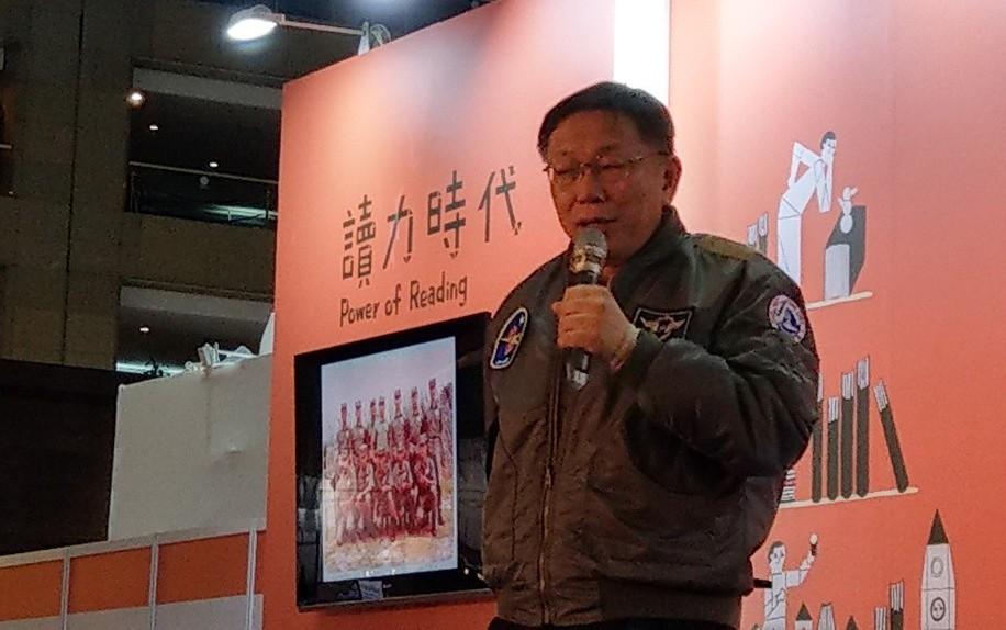台北市長柯文哲日前在台北書展參加座談,談自己的閱讀學習心得。 圖/聯合報系資料照...
