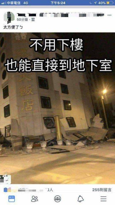 網友調侃統帥飯店「不用下樓也能直接到地下室」,結果被其他網友調侃「想紅嗎?」 圖...