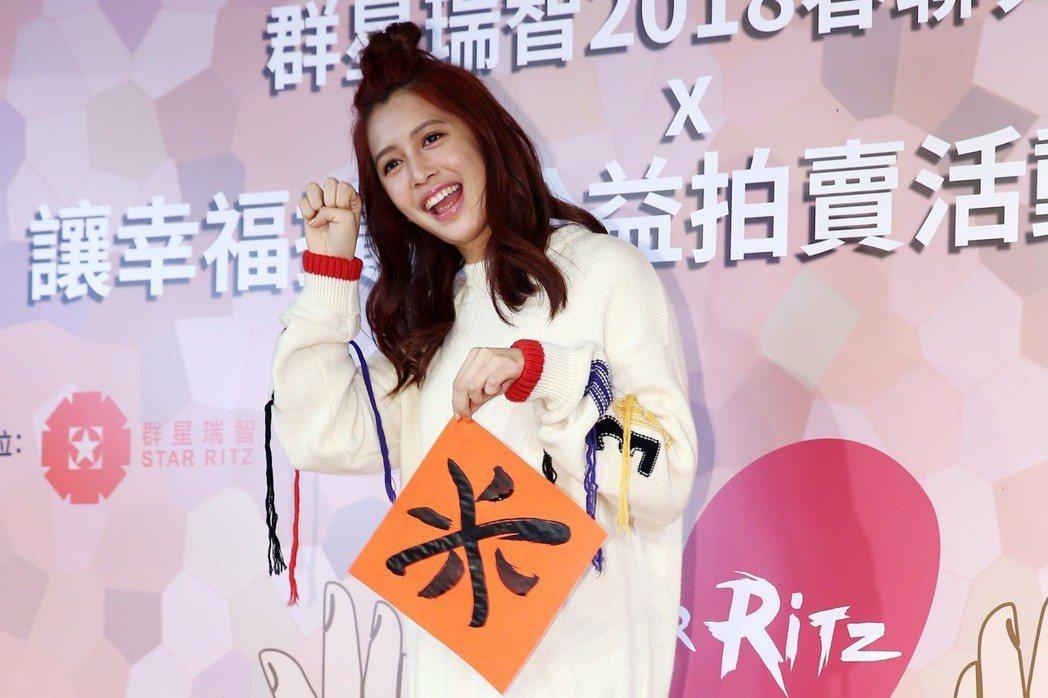藝人劉奕兒寫下「米」字。記者杜建重/攝影