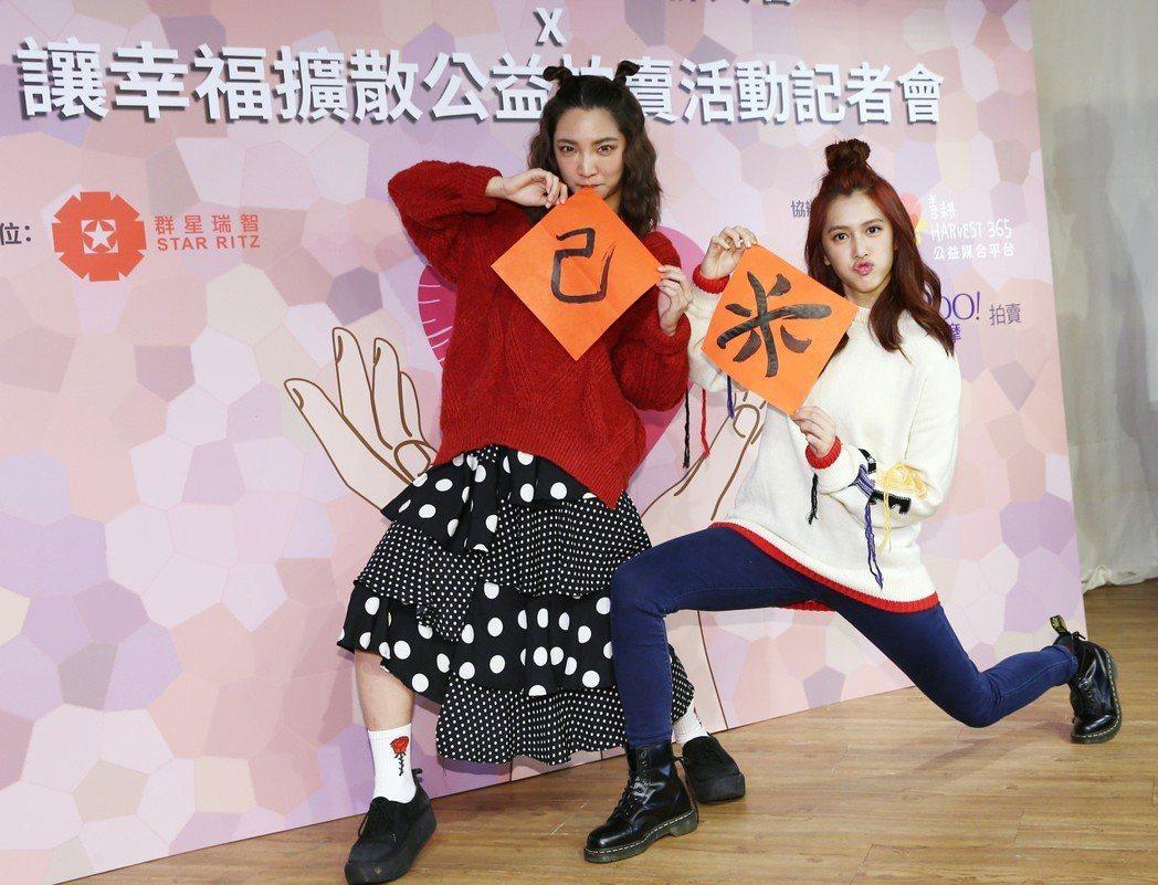 藝人高雋雅(左)和劉奕兒(右)分別寫下「几」和「米」字。記者杜建重/攝影