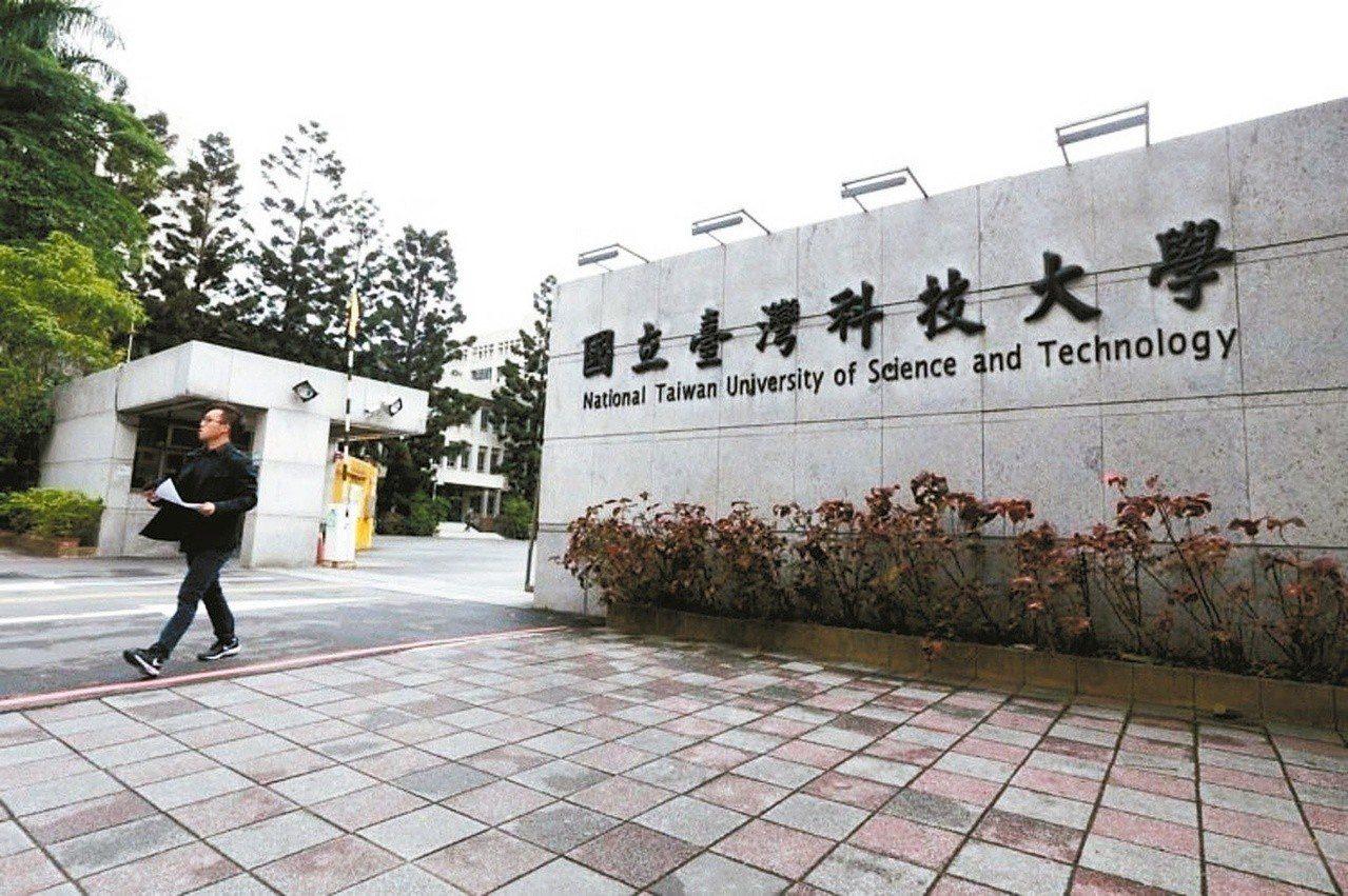 教育部今天公布高教深耕計畫結果,由高雄第一科大、高應大、高海大三校整併的「國立高...