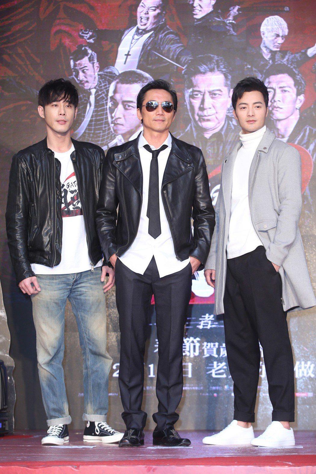 黃騰浩(左起)、鄒兆龍、古斌出席電影「角頭2」舉辦見面會。記者陳瑞源/攝影
