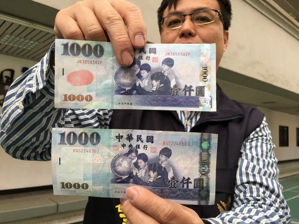 雲林縣警方破獲偽鈔集團,已有35萬元的千元鈔票流入市面,警方提醒民眾小心辨識,上...