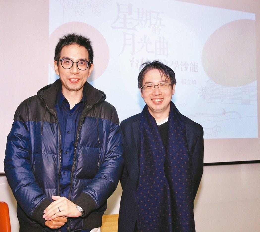 祁立峰(左)與徐國能合影。 圖/本報記者林伯東攝影