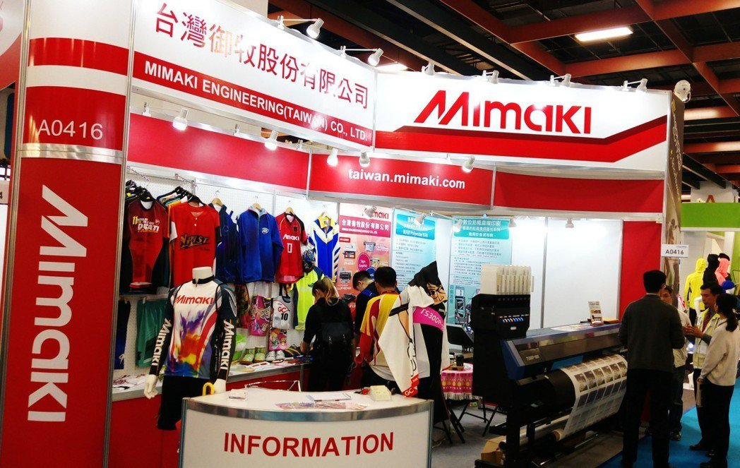 台灣御牧於去年展示昇華轉印型印刷機及熱昇華各式樣品。業者提供