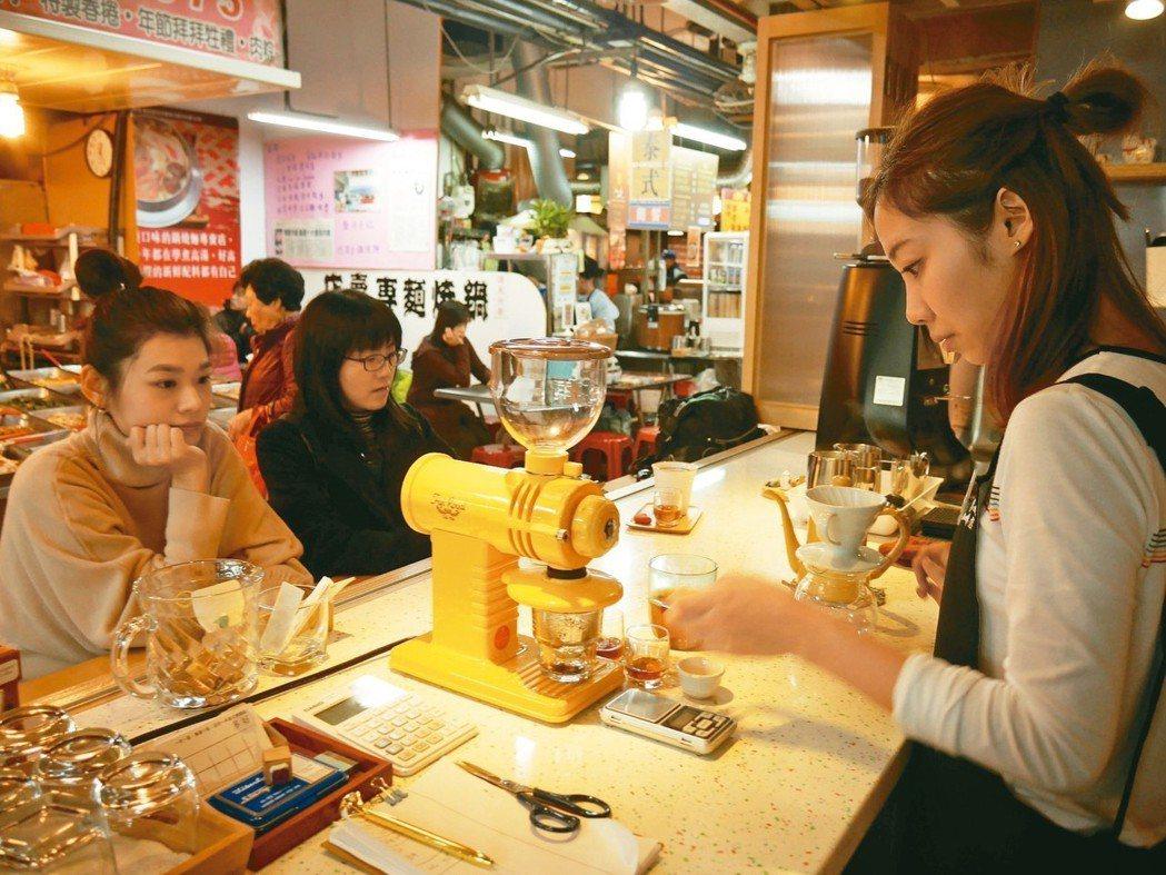 在仁愛市場也能喝到好咖啡。 記者吳淑君/攝影