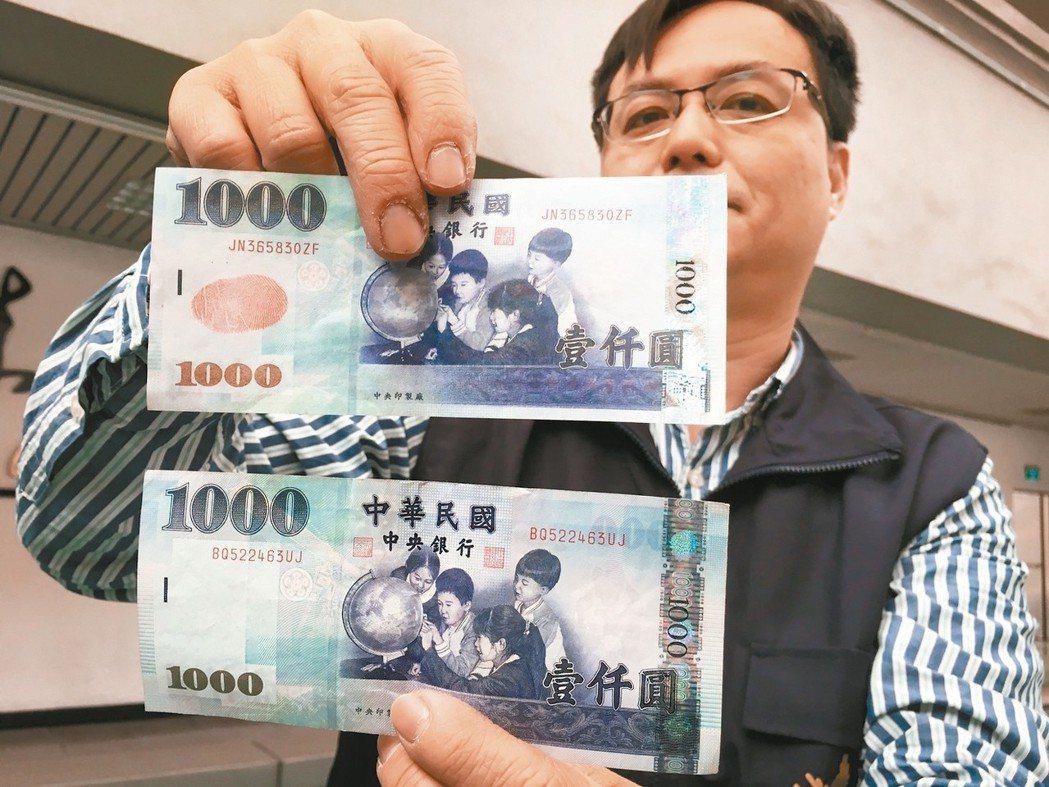 雲林縣警方破獲偽鈔集團,圖上為偽鈔,圖下為真鈔。 記者陳雅玲/攝影