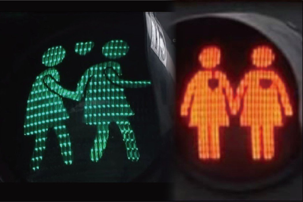 維也納打造全球第一個同志交通號誌,盼化解大眾對同性戀的歧視。 圖/翻攝自YouT...