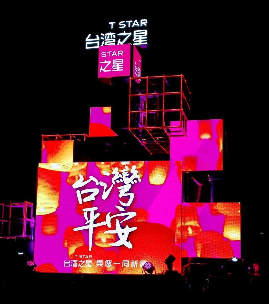 台灣之星品牌主燈於「企業燈區」打造超過三層樓高的大型互動絢麗主燈。台灣之星/提供