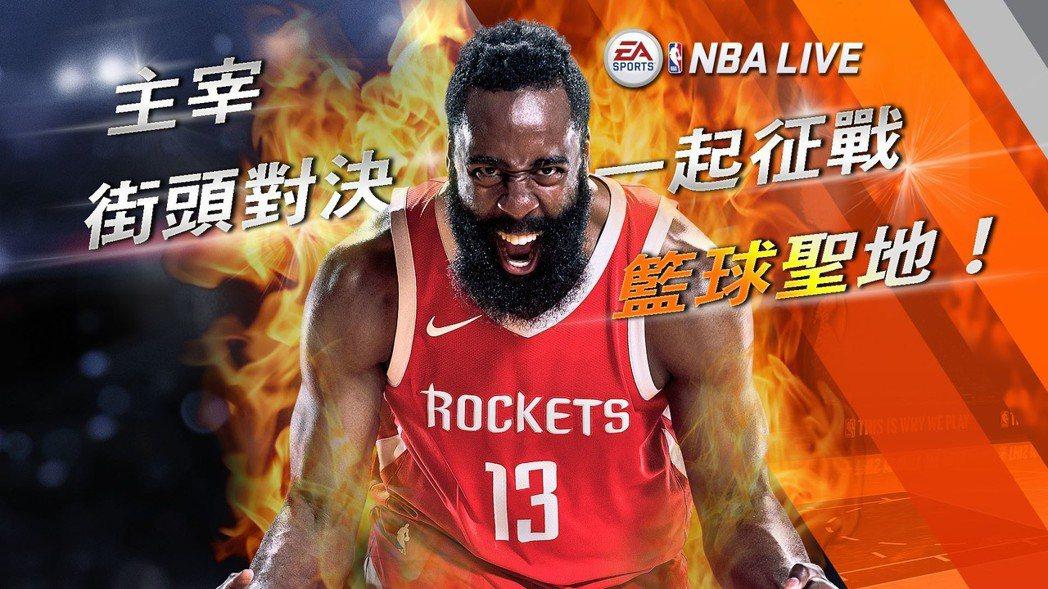 NBA LIVE邀玩家一同主宰街頭對決,一起征戰籃球聖地。 EA/提供
