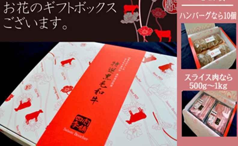 台灣友農幫助客戶採購到CP值最高的日本和牛。 業者/提供