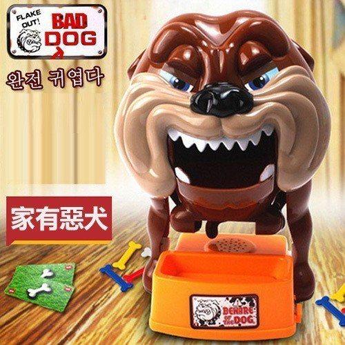 家有惡犬夾骨頭遊戲機(即日起至2月20日折後特價351元/udn買東西)。圖/u...