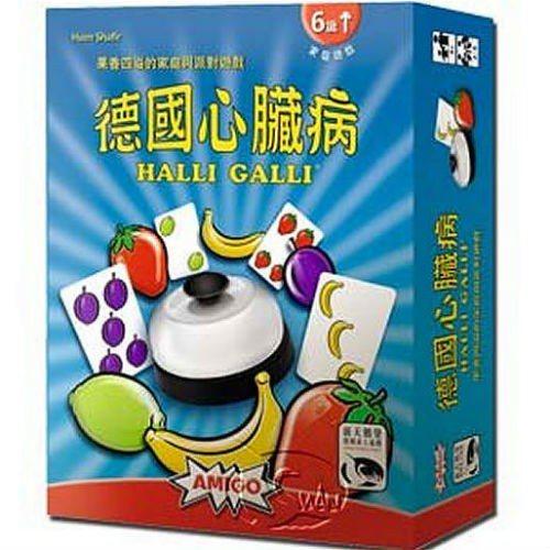 Halli Galli德國心臟病中文版(即日起至2月20日特價690元/udn買...