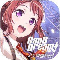 BanG Dream! 少女樂團派對。圖/擷取自APP