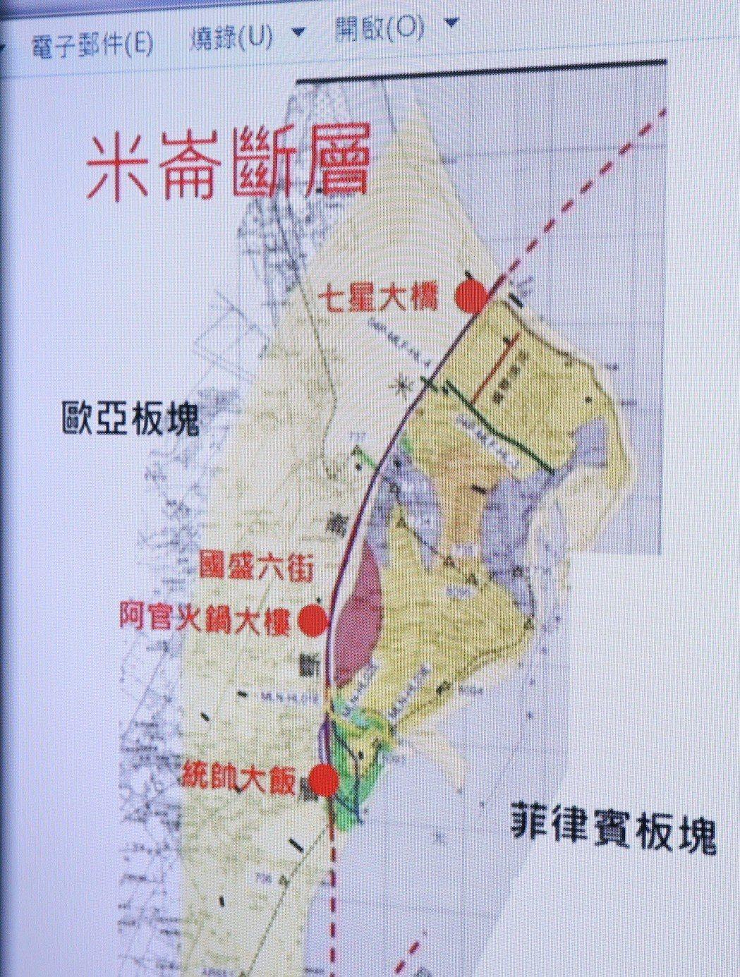 0206花蓮強震,氣象局地震中心圖示「米崙斷層」。 聯合報系記者曾吉松/攝影