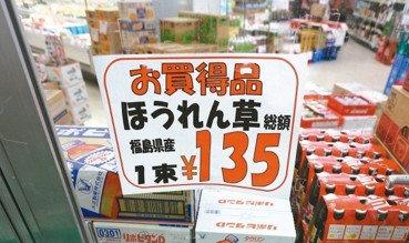 不少人出國旅遊返國後,也順道購買當地食品、藥品回國自用,但超過限量,可能必須在通...
