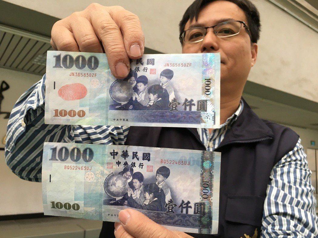 雲林縣警方破獲偽鈔集團,圖上為偽鈔,圖下為真鈔。記者陳雅玲/攝影
