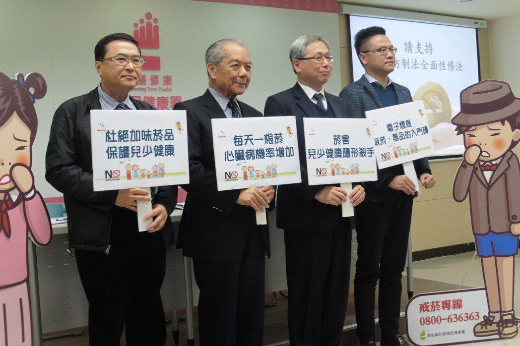 國健署呼籲,青少年應戒除紙菸及電子煙。由左至右,分別為全國家長團體聯盟理事長吳福...