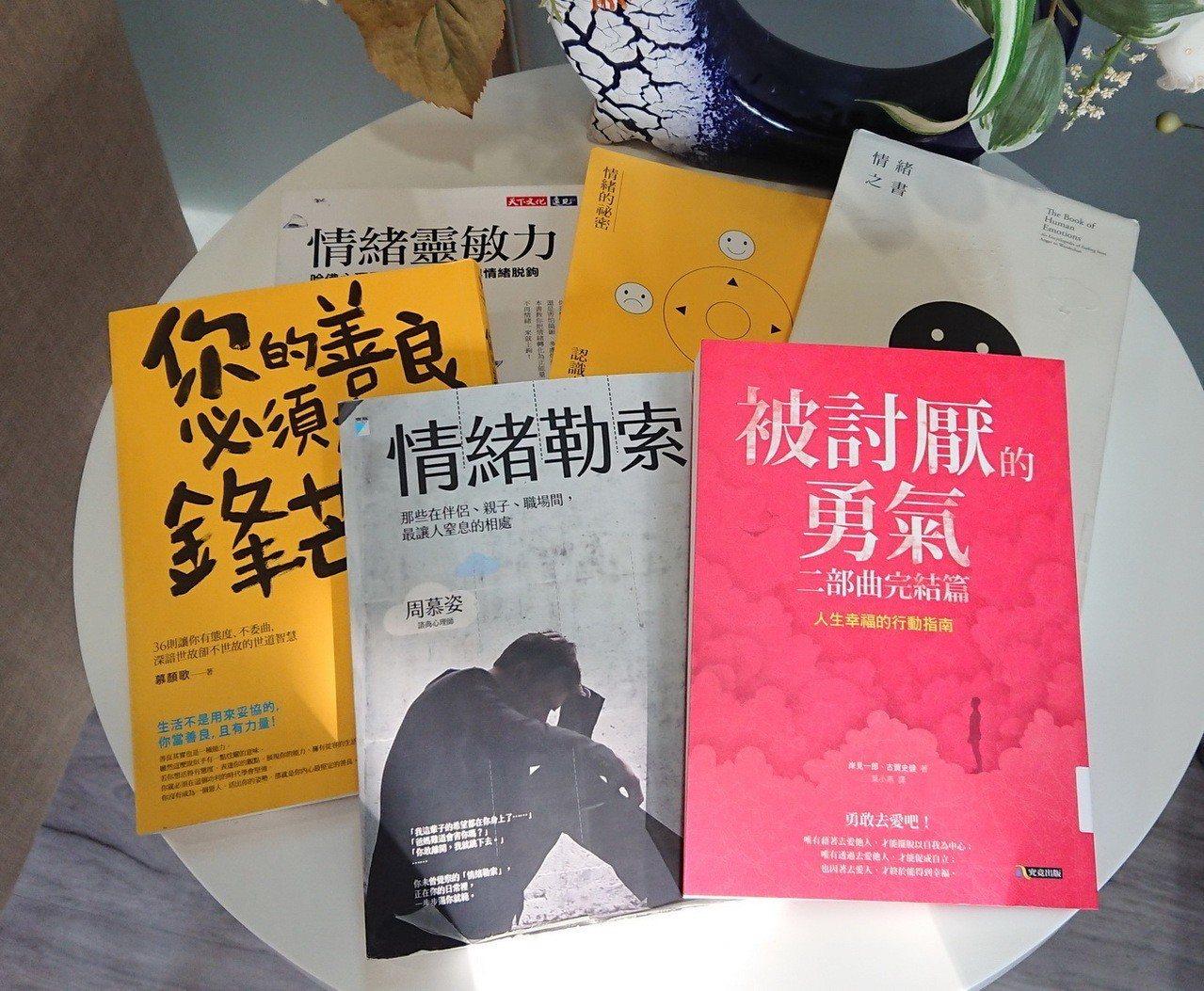 國家圖書館的出版趨勢報告指出,小型出版社已成台灣出版主力。圖/國家圖書館提供
