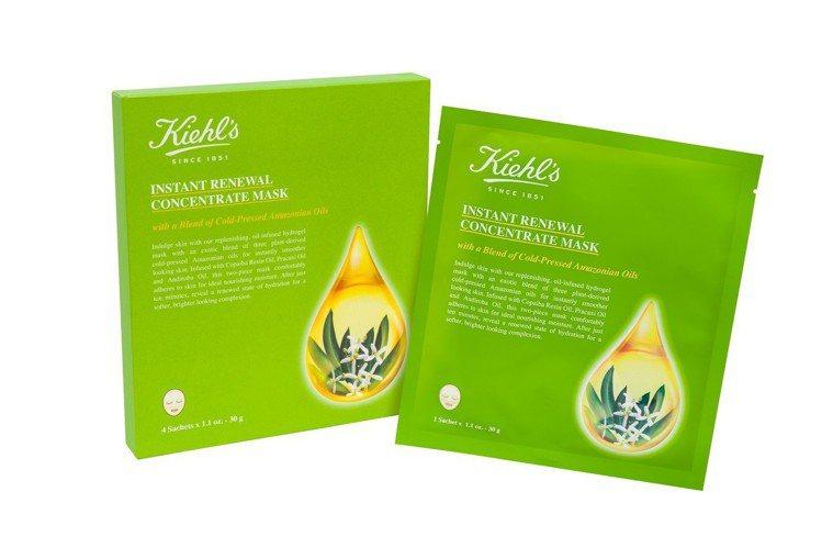Kiehl's瞬效修護精油果凍面膜,4片售價1,000元。圖/Kiehl's提供