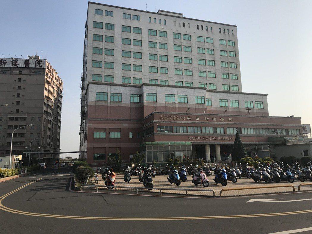 前總統女婿趙建銘被控醫療疏失,圖為服務的麻豆新樓醫院。記者謝進盛/攝影