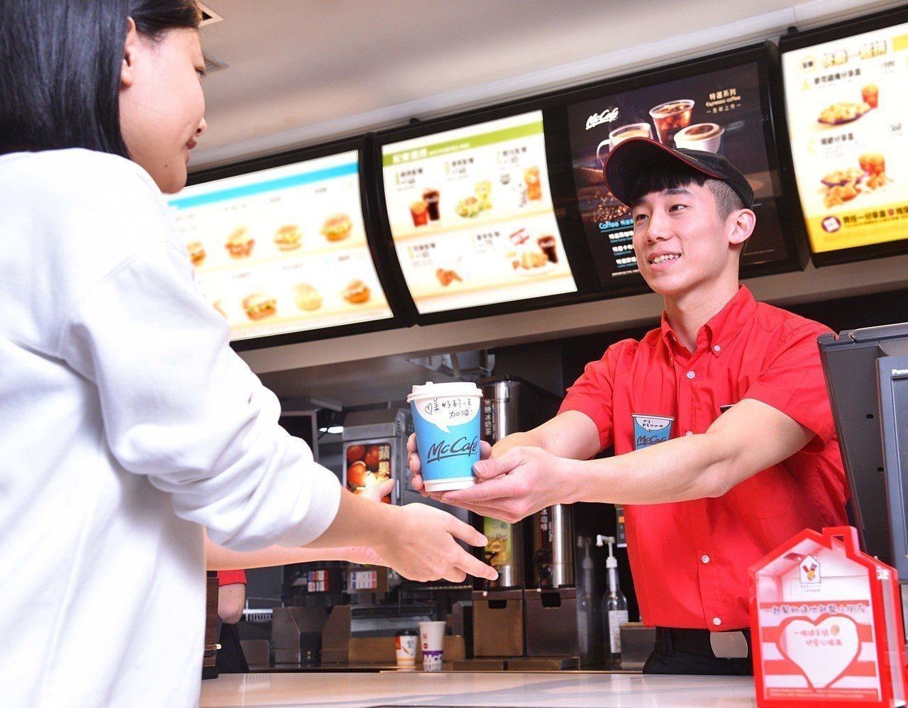 台灣麥當勞表示將配合明年內用禁止提供塑膠吸管等環保署塑膠製品減量時程。圖/台灣麥...