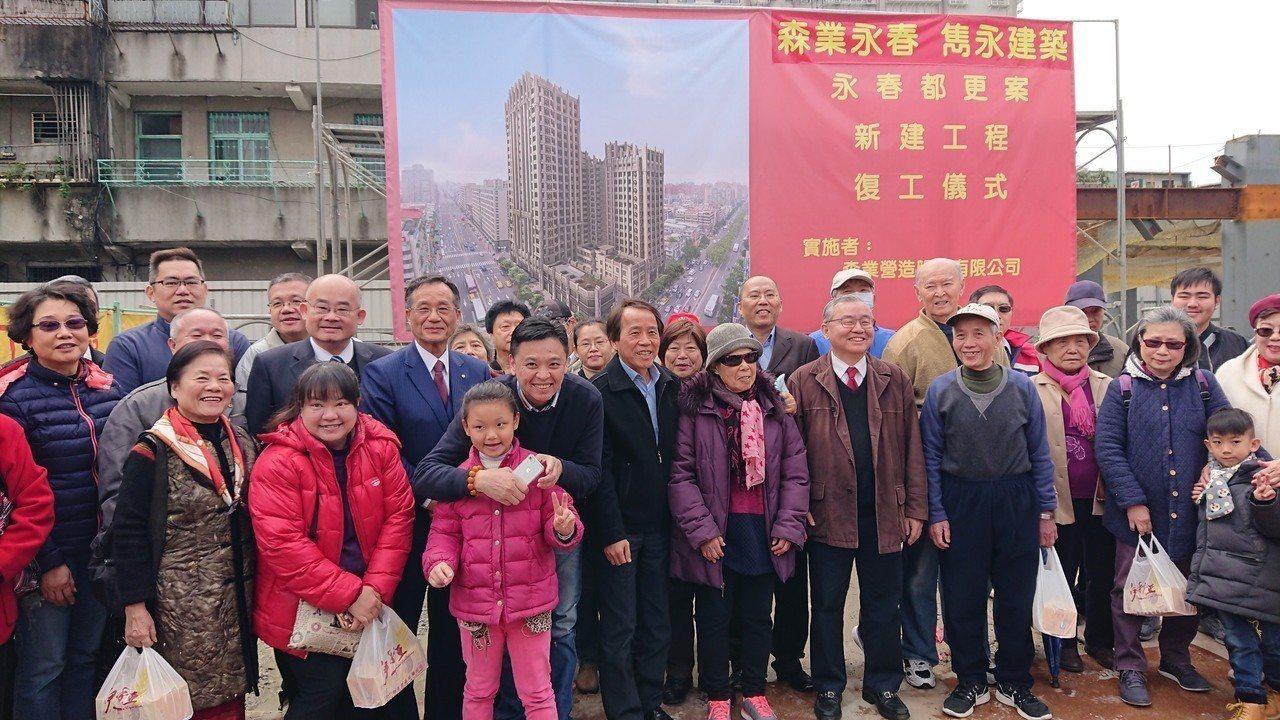 北市府趕在農曆年前送住戶復工大禮,在今日舉行永春都更案新建工程復工儀式,由台北市...