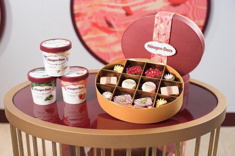 哈根達斯推出絢彩冰淇淋禮盒,將經典口味設計成創意新造型。圖/哈根達斯提供