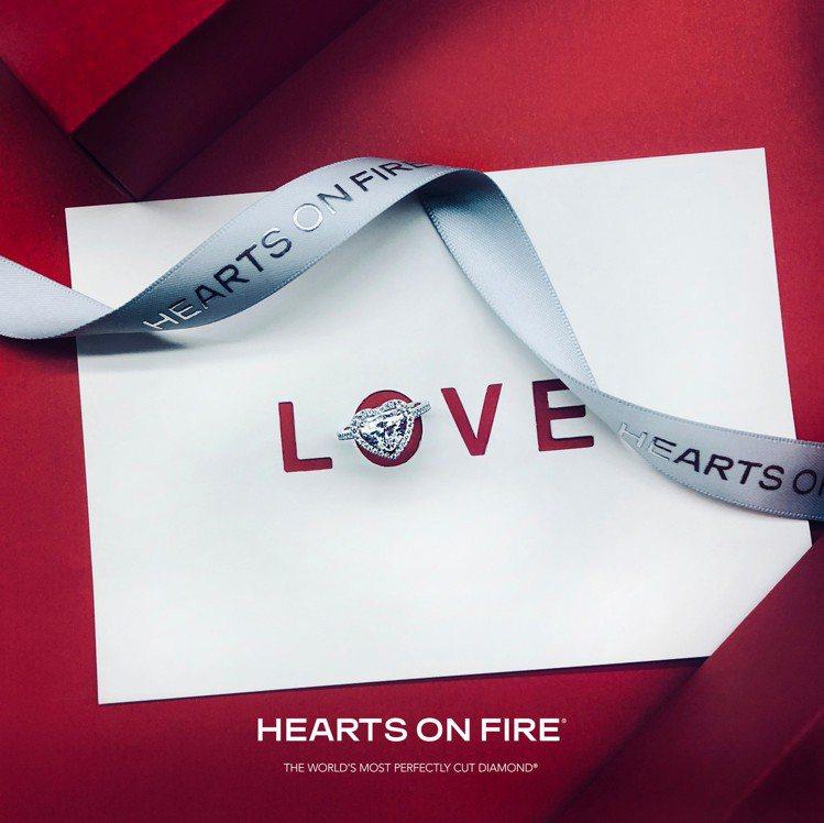 HEARTS ON FIRE以愛為名推出心型美鑽。圖/HEARTS ON FIR...