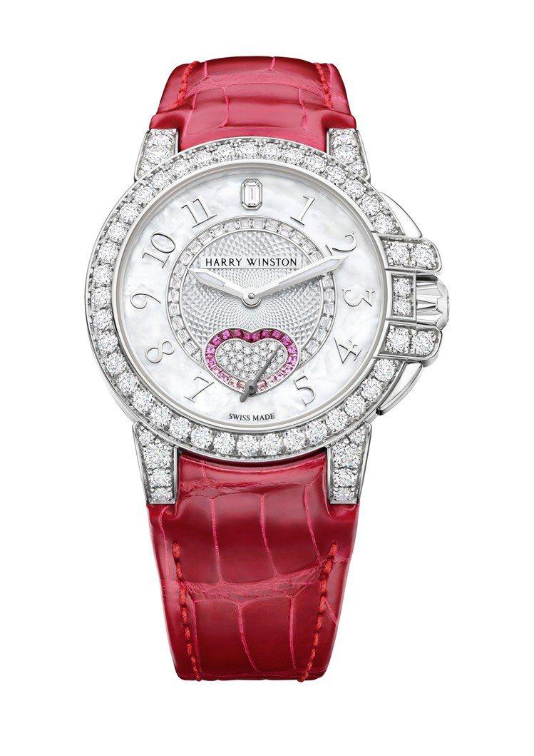 海瑞溫斯頓Ocean Valentines Day系列,36毫米白K金女款腕表,...